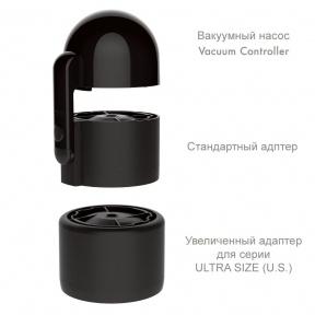 Насадка Tenga Vacuum Controller