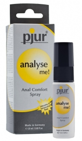 Расслабляющий спрей для анального секса pjur analyse me!, 20 мл