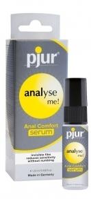 Расслабляющий гель для анального секса pjur analyse me! Serum, 20 мл
